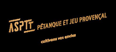 Pétanque